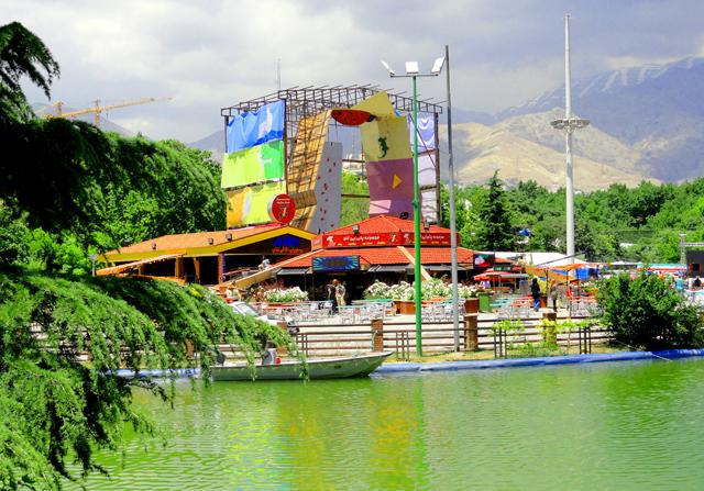 Соревнования прошли в живописном месте Тегерана