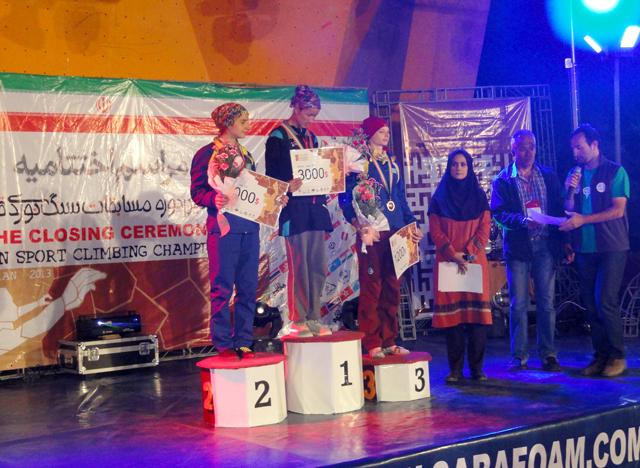 Награждение победителей и призеров в дисциплине - трудность