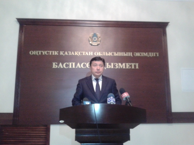 Начальник управления Агентства Республики Казахстан по делам государственной службы по ЮКО сообщил об итогах второго этапа