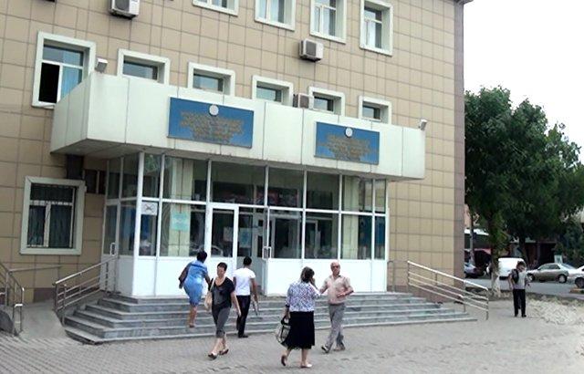 Центральная городская поликлиника