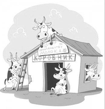 Если у вас нет возможности купить качественное молоко «из-под коровы», лучше купите  пастеризованное молоко (не ультрапастеризованное)