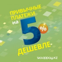 baner_wooppay-otyrar