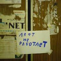 nabat.mk.ua
