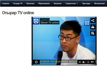 """Телекомпания """"Отырар TV"""" уже год вещает в интернете"""
