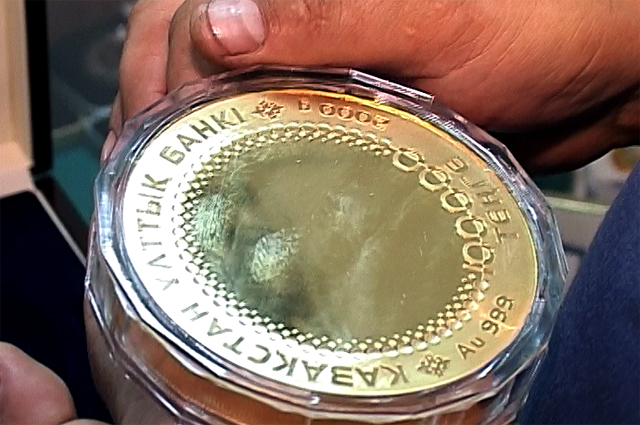 Золотую монету можно купить за 25 млн тенге