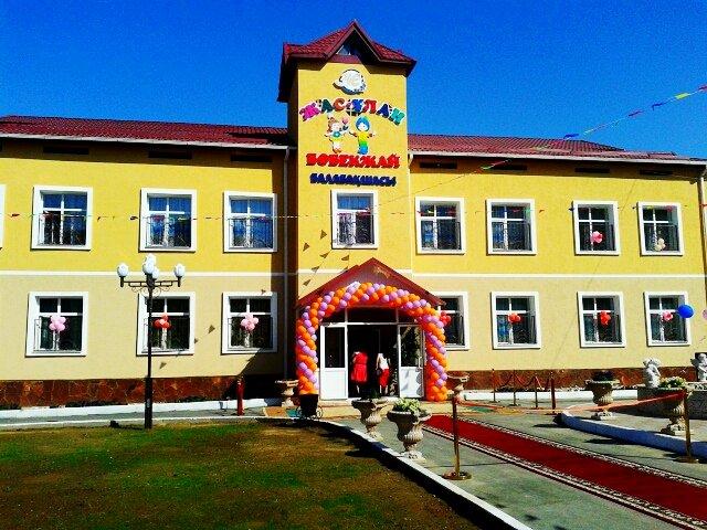 """В Шымкенте открылся новый детский сад """"Жас-Улан"""""""