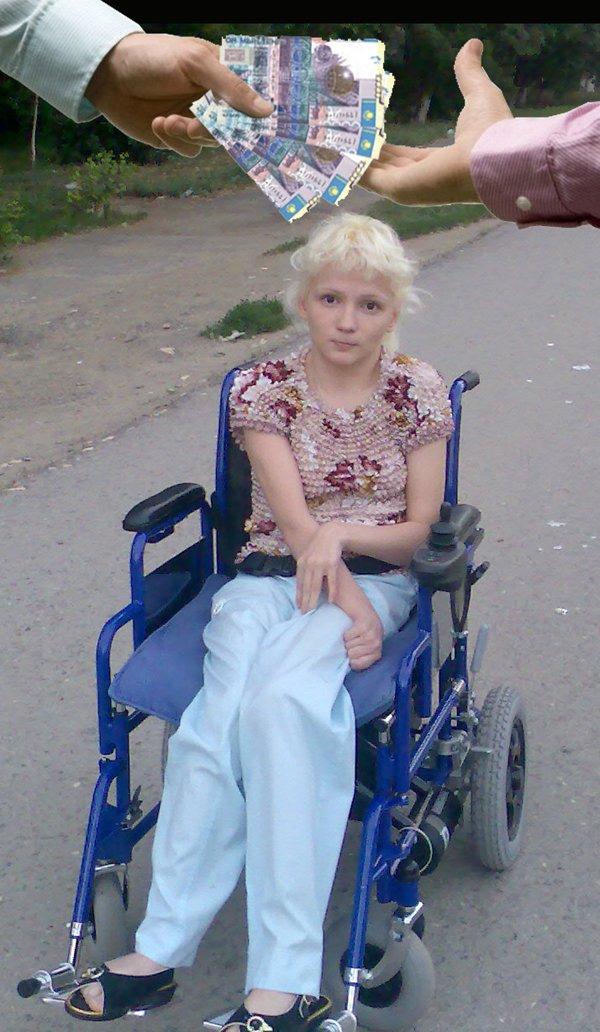 Инвалидами знакомство казахстана с