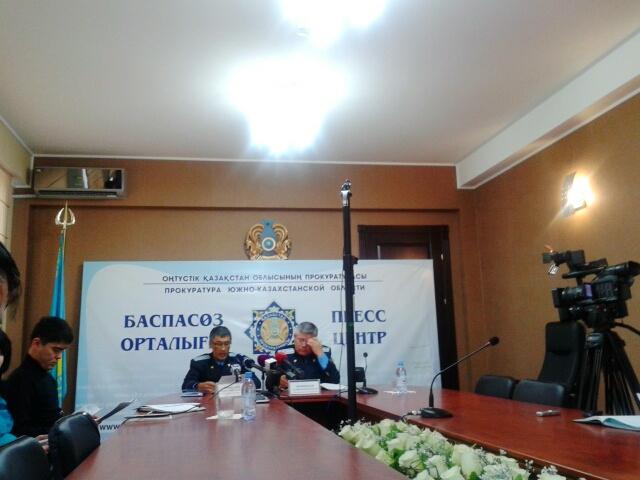 За нарушение законодательства о борьбе с коррупцией к дисциплинарной ответственности привлечено 90 человек