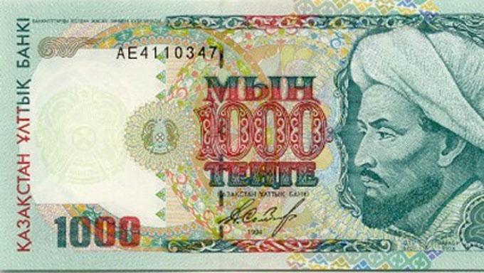 Банкнота образца 1994 года номиналом 1000 тенге