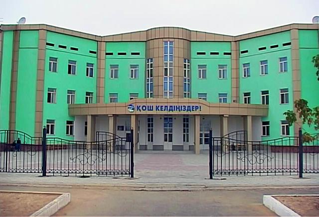 Средняя школа № 87