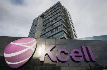 Главный офис Kcell