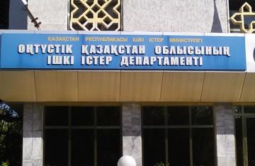 За праздничные дни в Южно-Казахстанской области раскрыто около 200 преступлений