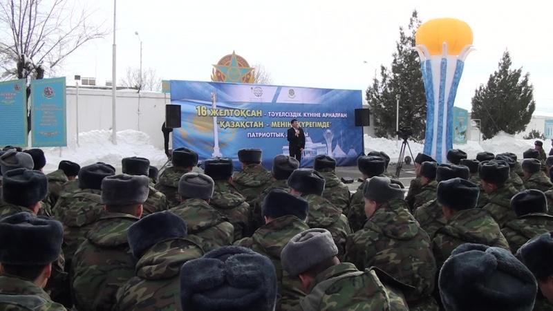 """Концерт, организованный сотрудниками """"Молодежного центра"""", собрал на плацу всех солдатов срочной службы в/ч 6506"""