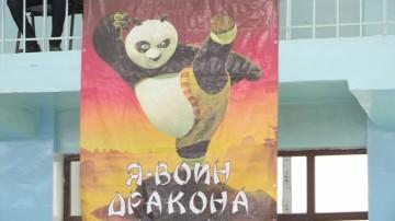 Турнир Чемпионата Казахстана по ушу-саньшо
