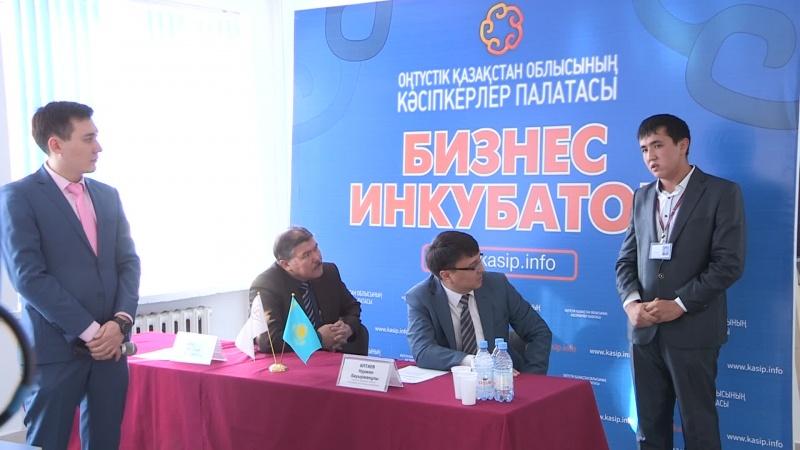 Смотреть новости дня казахстана