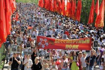 К движению «Бессмертный полк» присоединилось несколько городов Казахстана – Караганда, Семей, Уральск, Кызылорда, Петропавловск. А вот теперь и Шымкент