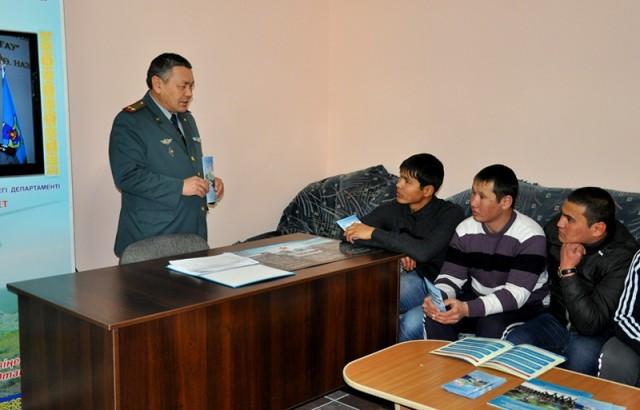 Областной агитационный пункт набора на воинскую службу по контракту департамента по делам обороны ЮКО