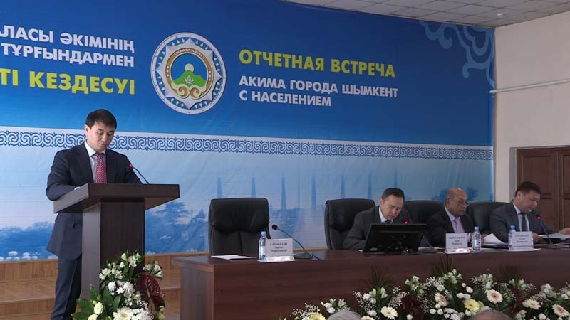 Отчетная встреча акима Шымкента с населением