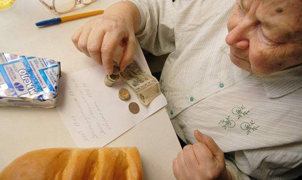 Закон об изменении пенсий госслужащим