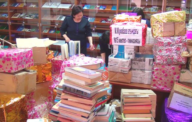 """Семь тысяч книг передали библиотеке """"Отырар"""""""