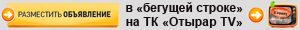 Телеблок-sidebar
