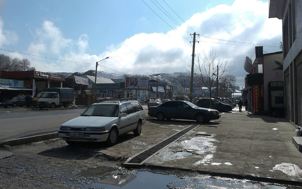 Старый город снесут частично