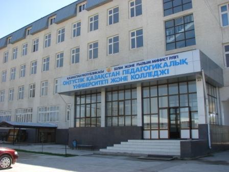 Колледж дает качественные знания жителям области с 2004 года