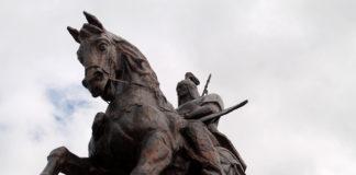 Памятник Алпамыс батыру был воздвигнут без помощи государства
