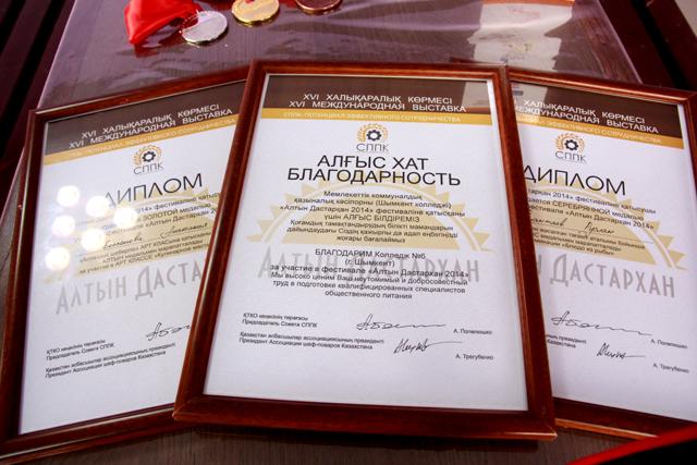 Ведь, в конкурсе участвовали лучшие повара-юниоры со всех городов Казахстана