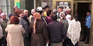 Шымкентцы получили сегодня повышенную пенсию