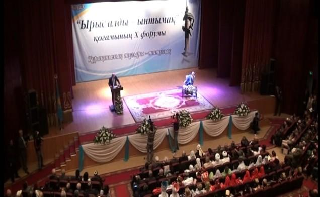 На форуме присутствовал аким ЮКО