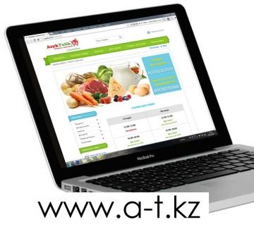 Интернет-магазин Azyktulik.kz