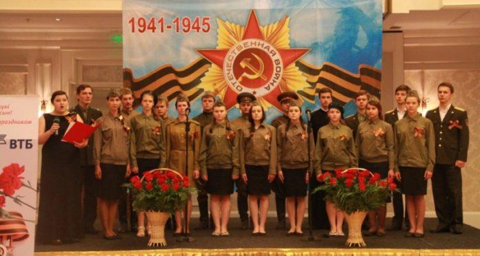 Торжественный прием в честь 69-й годовщины Великой Победы ВТБ Банк