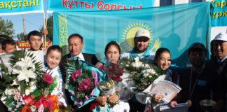 Общее фото на память призеров и победителей Кубка Мира по кикбоксингу