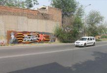 Граффити ко Дню Победы нарисовали в Шымкенте