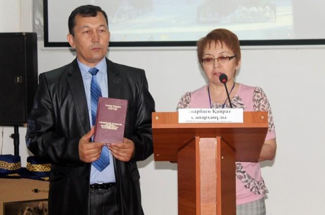 Участники собрания выступали с докладами