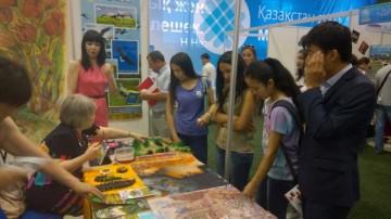 Как сделать Казахстан привлекательным для туризма