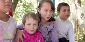 Как сообщили в центре временной реабилитации несовершеннолетних, забрать ребенка имеют право отец или мать
