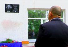 Почтить память героя пришли его сослуживцы и ученики лицея