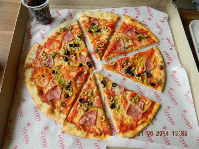Пицца в подарок - это так здорово!