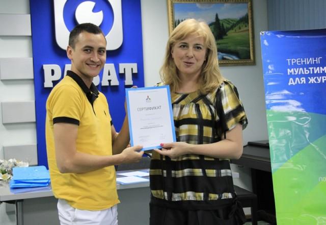 Вручение сертификатов о прохождение тренинга