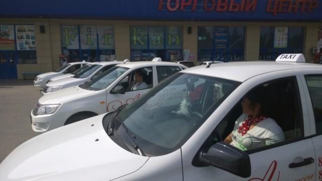 Все таксисты в юбки - водители с многолетним стажем