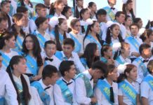 Выпускники средней школы