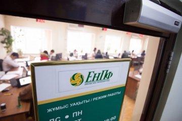 Фото с сайта kapital.kz