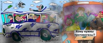 Контроль за транспортным средством должны осуществлять сами компании и не выпускать в рейс автобусы без технического и санитарного осмотра
