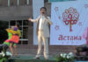 День Астаны в Шымкенте