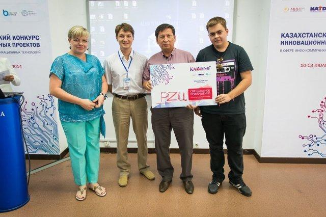 Финал конкурса инновационных проектов KazINNO IT