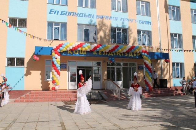 """Открытие новой школы """"Кызылтан"""" прошло в торжественной обстановке"""
