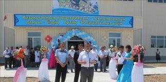 Открылся новый завод по переработке хлопка в Махтааральском районе
