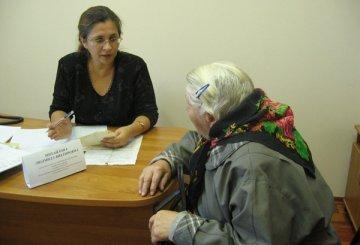 Назначение пенсионных выплат из центра производится: мужчинам – по достижении 63 лет, женщинам – по достижении 58 лет